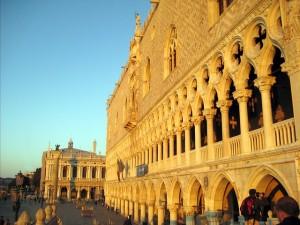 Doge's Palace - Side - Venice